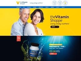 美国保健品牌 the Vitamin Shoppe - 東原新邦品牌设计