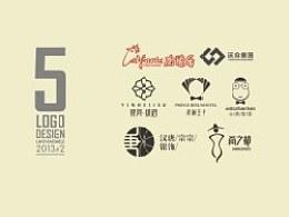 一些标志设计5