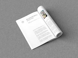 【第二周练习】-书籍杂志常用的图片呈现方式