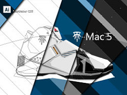 T-Mac  Five