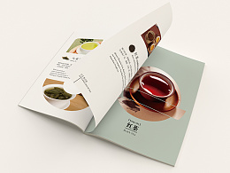 中国六大茶系