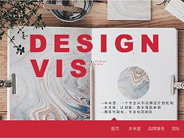 本末堂—企业网页设计