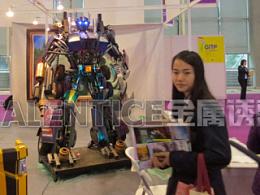 【金属诱惑】最新1.7米智能二代跳舞机器人强势入驻广州国际旅游展览会(GITF)