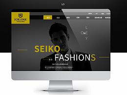 企业 网页 官网 服装 改版