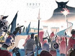 Z H D Z Y