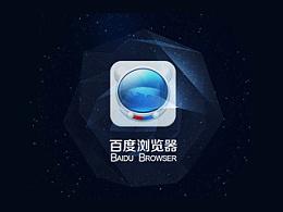Baidu Browser Mobile Page