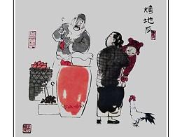 手绘插画~老济南传统名吃