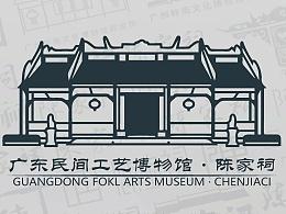广州陈家祠-品牌视觉设计