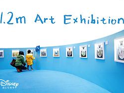 迪斯尼 1.2米艺术展
