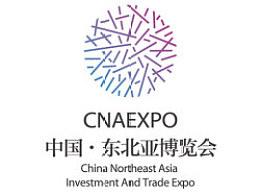 东北亚博览会标志设计吉祥物设计