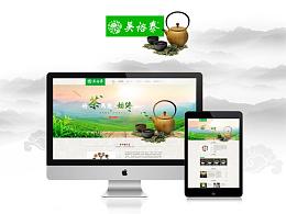 吴裕泰茶企业网站