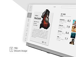 原创作品:IPTV_简约艺术_梦影