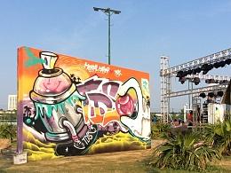 [整理/回顾]海南TDS街舞比赛涂鸦秀(HNP)