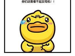 Dong Duck日常协奏曲1-6《无法反驳》