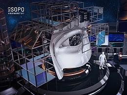 SOPO多媒体智能展厅