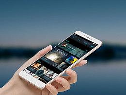 音乐app-UI界面