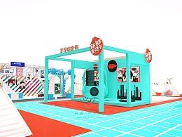 泰和广场/新鲜生活节场景设计/美陈