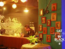 一年一个作品--CatinblackCocktail&Coffee整店设计