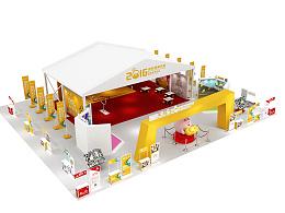 2016派派猪理财商业广场品牌推广活动设计