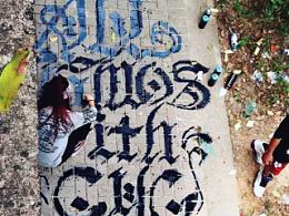 MOS 2014涂鸦活动《我的墙有点奇怪》+活动视频