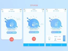 app界面空气净化器设计