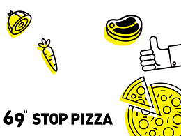 """69"""" STOP PIZZA"""""""