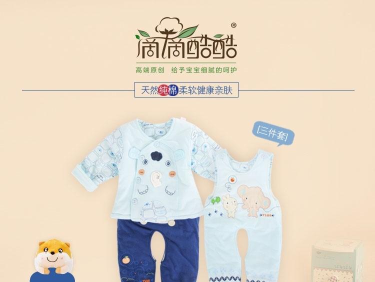 淘宝网首页童装三件套_婴儿套装三件套详情页 童装 淘宝网