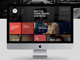 UI/Web Design作品 - Troublemakers - 法国高等设计学院(ECV)