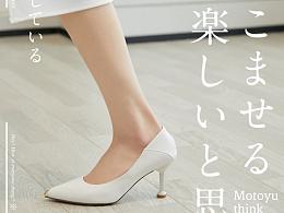 鞋履品牌卡丹路拍摄