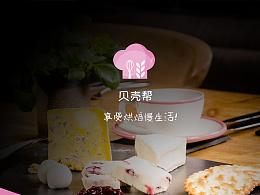 贝壳帮app介绍