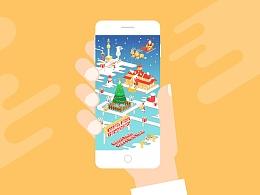 节日快乐~圣诞元旦电子贺卡