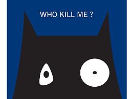 WHO KILL ME