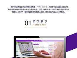 企业网站响应式设计