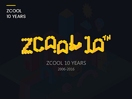 ZCOOL 10周年