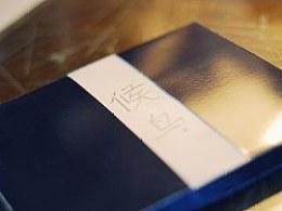 手造唱片设计《候鸟》-来自希梵凯睿