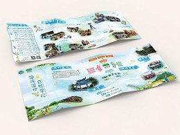 折页封套(广州海珠湿地)