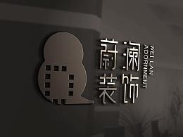 福建蔚澜装饰设计机构-【IFPD潘艺夫设计案例】