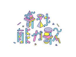 【31期】从无到有的字体设计实战分享
