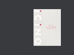 ICINO-艾奇诺画册设计