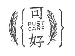 logo 与 letterpress 无关。隐藏在纸品背后的设计 by@纸品的美好凸版社 设计作品