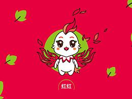 【公园上城】吉祥物(鸡年吉祥物设计)