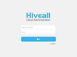 Hiveall 2.0
