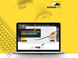 [MEOW]-为设计而生-设计公司企业官网