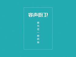 飞鱼视觉工厂/容声-油烟机·燃气灶详情页设计/电商设计
