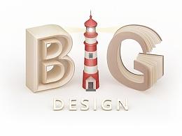 2016Work design
