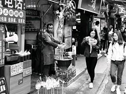 刘浪摄影作品《重庆磁器口记忆》
