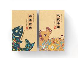 南京特色食品系列包装