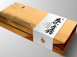 泾阳茯茶包装设计===本易品牌机构