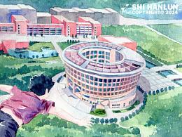 我的大学手绘系列——陕西科技大学