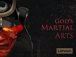 God's Martial Arts